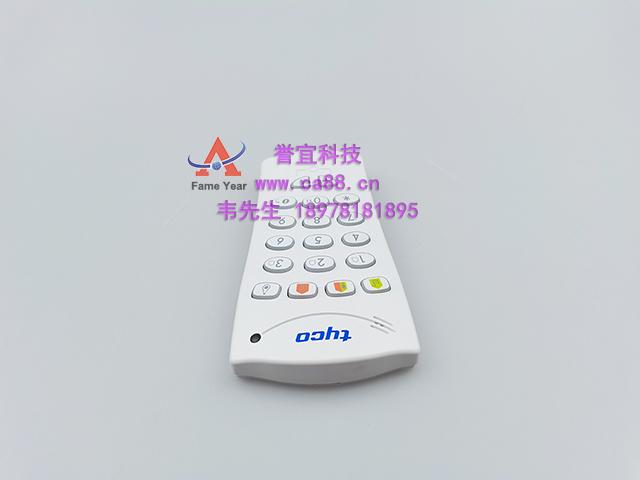 微信图片_20210709155937.jpg