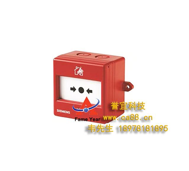 fdm226-rp-pulsador-manual-con-elemento-de-plastico.jpg